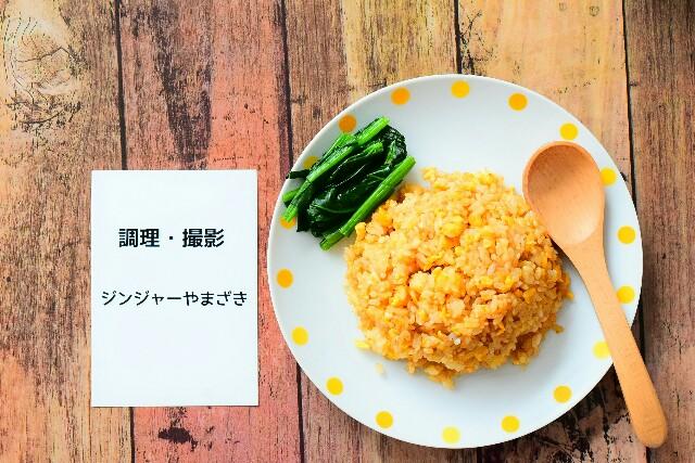 f:id:masahiro-cooking:20170424111227j:plain