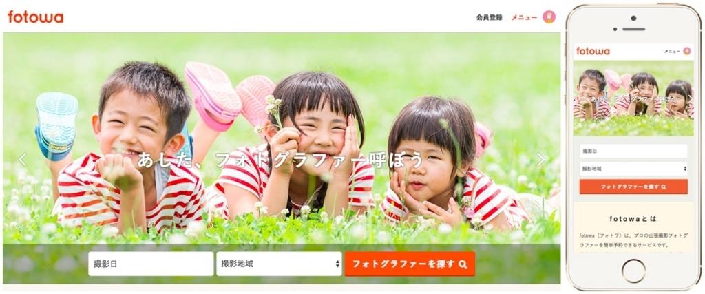 f:id:masahiro-ogawa:20170731114818j:plain