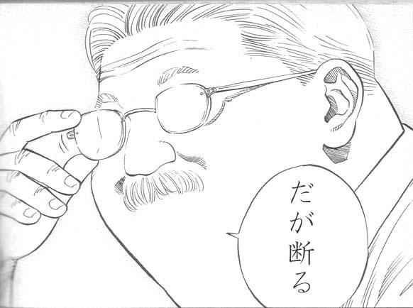 f:id:masahiro0539:20170728082144j:plain