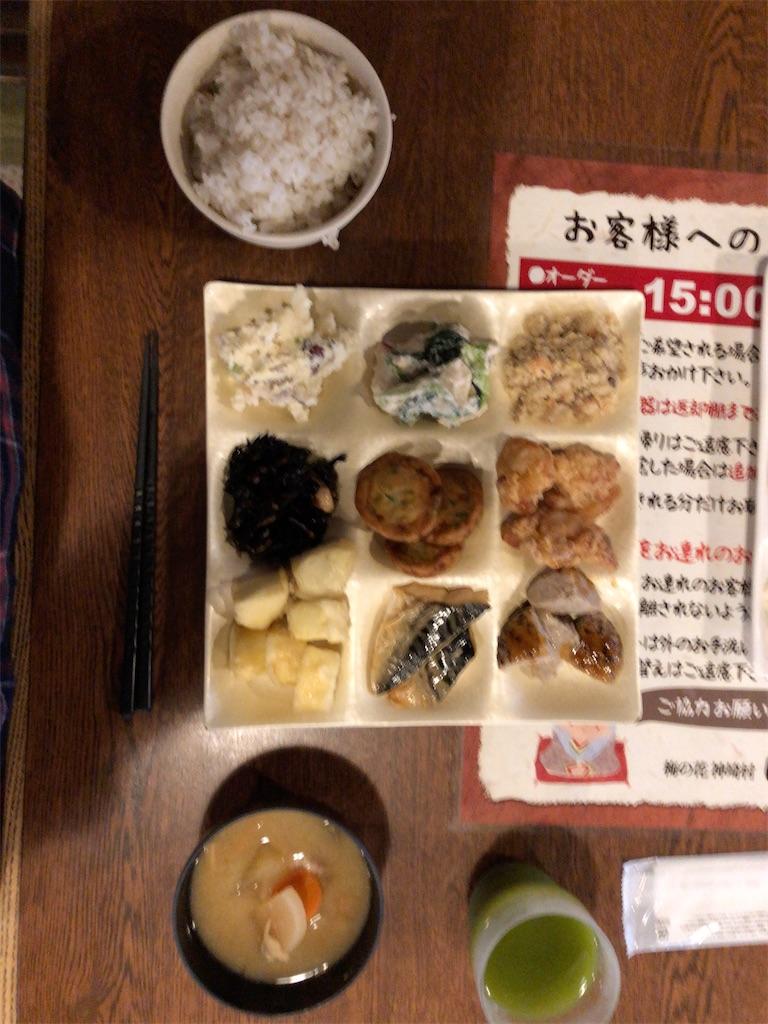 f:id:masahiro0926:20191214231453j:image