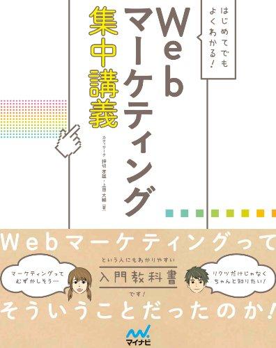 f:id:masahiro172916:20170621090656j:plain