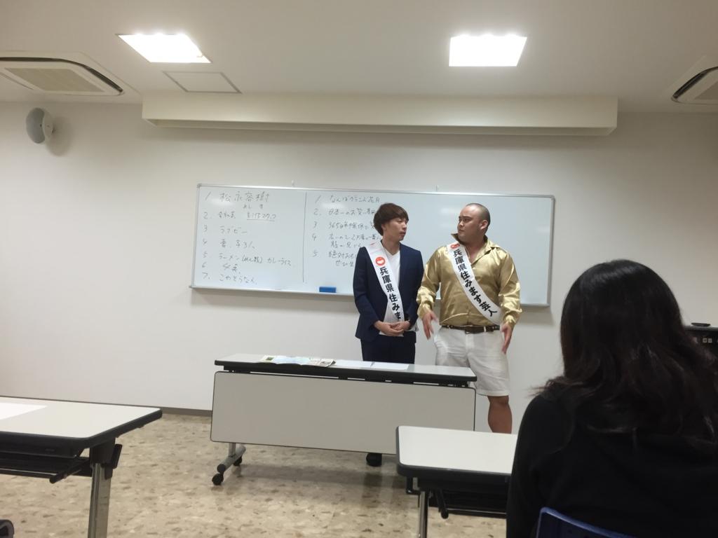 f:id:masahiro3735963:20161019173858j:plain