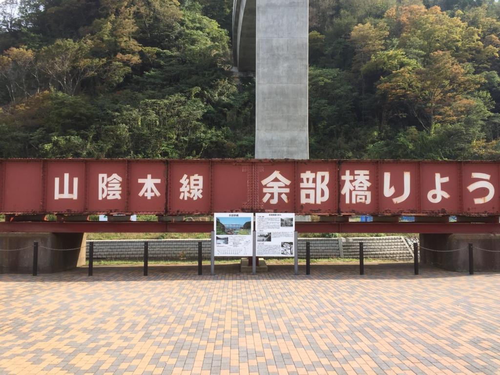 f:id:masahiro3735963:20161030201441j:plain