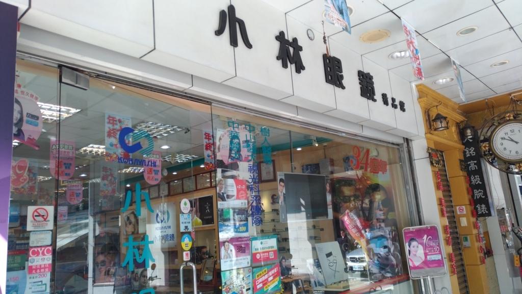 f:id:masahiro75130:20180202200256j:plain