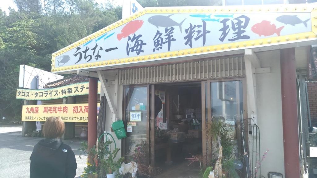 f:id:masahiro75130:20180804173524j:plain