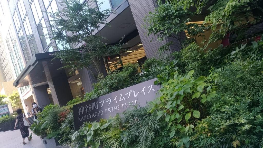 f:id:masahiro75130:20180809135133j:plain