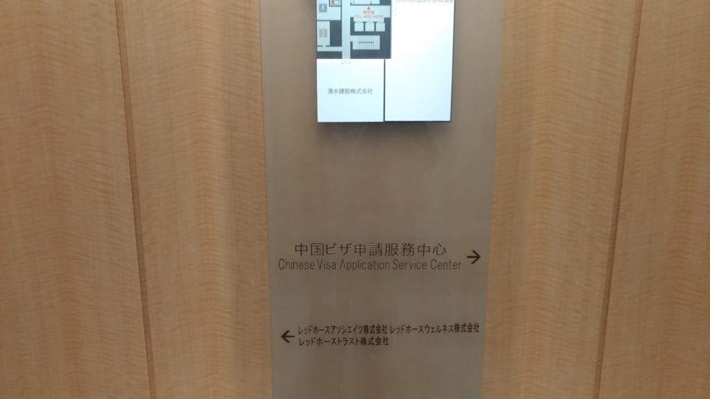 f:id:masahiro75130:20180809135157j:plain
