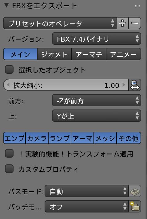 f:id:masahiro8080:20170108134736p:plain:w150