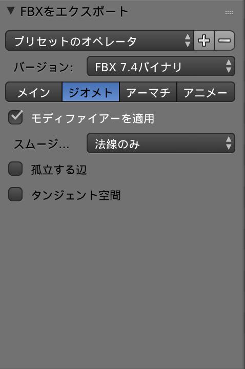 f:id:masahiro8080:20170108134744p:plain:w150