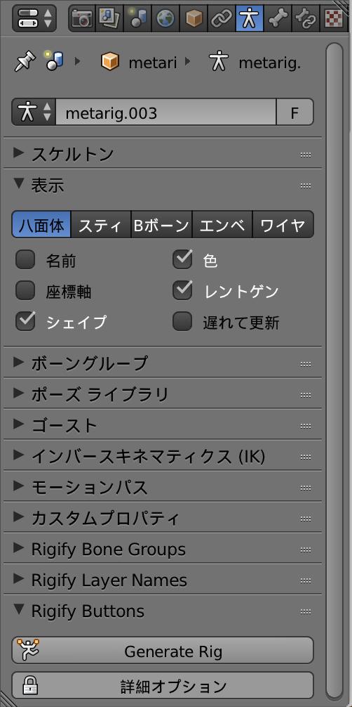 f:id:masahiro8080:20171202155555p:plain:w300