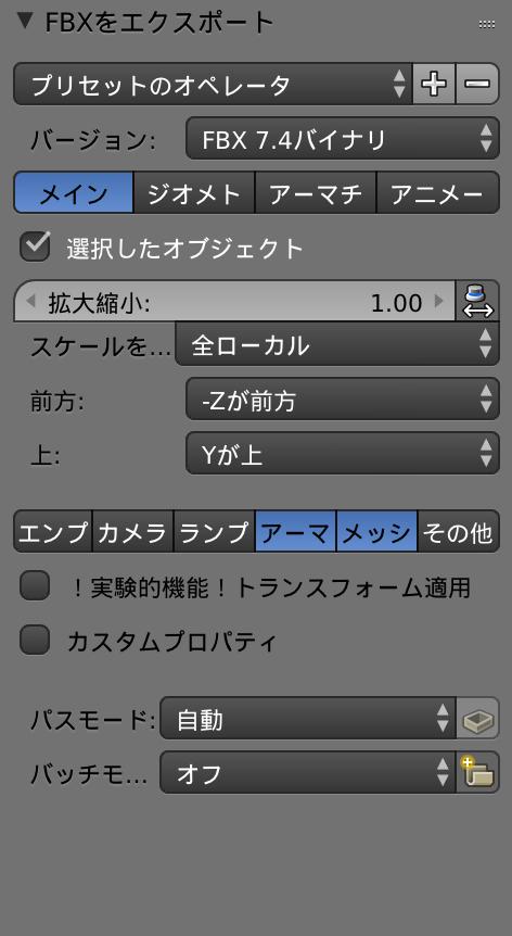 f:id:masahiro8080:20171202161832p:plain:w300