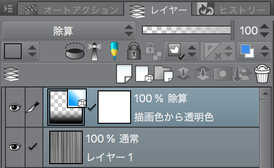 f:id:masahiro8080:20180107155504p:plain:w300