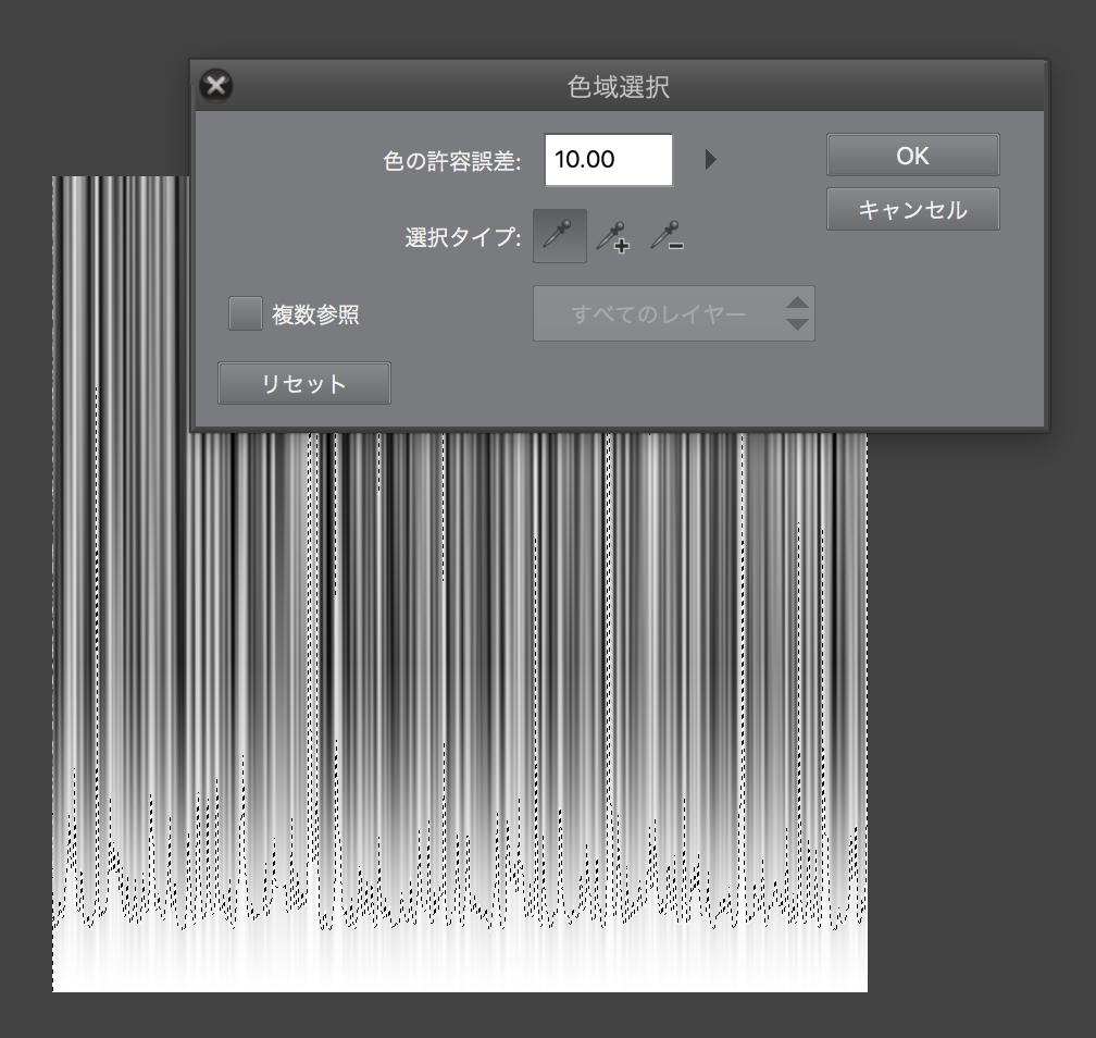 f:id:masahiro8080:20180107155842p:plain:w300