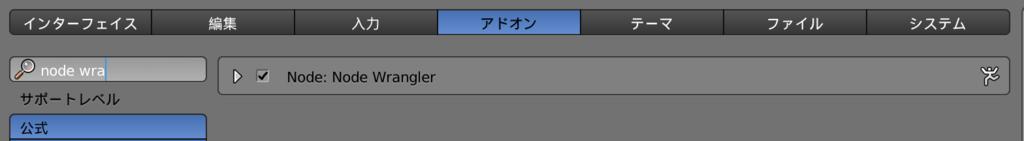 f:id:masahiro8080:20180113115116p:plain
