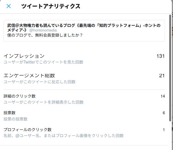 f:id:masahiroK27:20200823163736p:plain