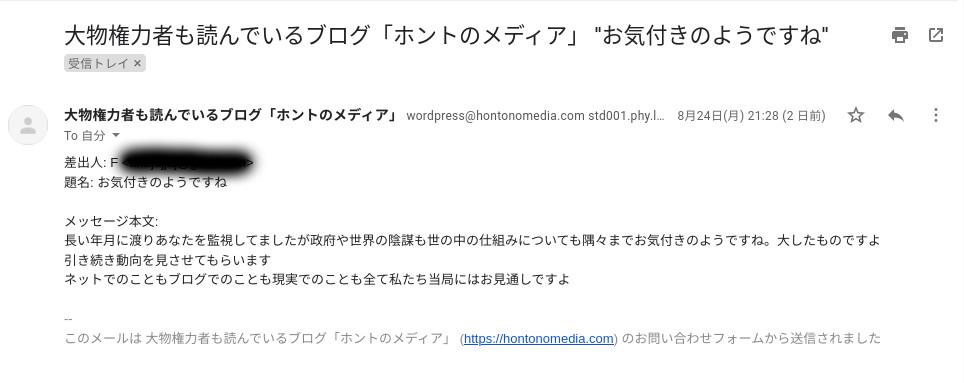 f:id:masahiroK27:20200827202727j:plain