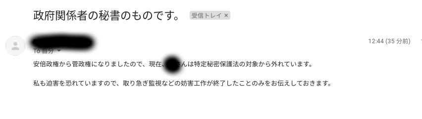 f:id:masahiroK27:20201016205110p:plain