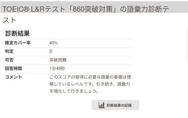 f:id:masahiroK27:20201218131022p:plain