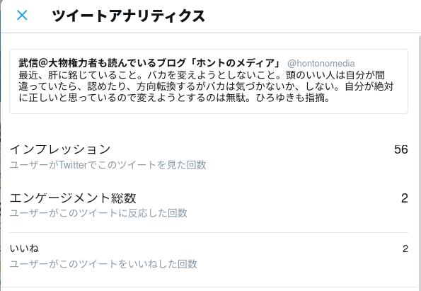 f:id:masahiroK27:20210405214052p:plain
