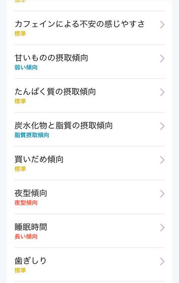 f:id:masahiroK27:20210628141621p:plain