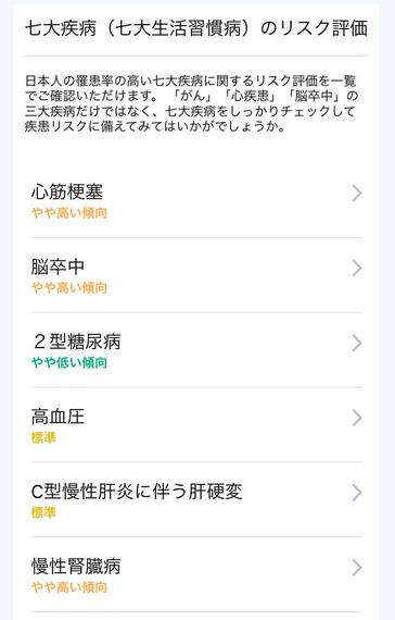 f:id:masahiroK27:20210628141630p:plain