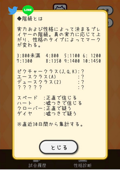 f:id:masahiroK27:20210713202618p:plain