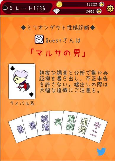 f:id:masahiroK27:20210713202745p:plain