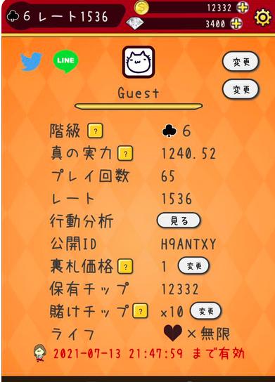 f:id:masahiroK27:20210717010901p:plain