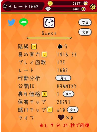 f:id:masahiroK27:20210717011000p:plain