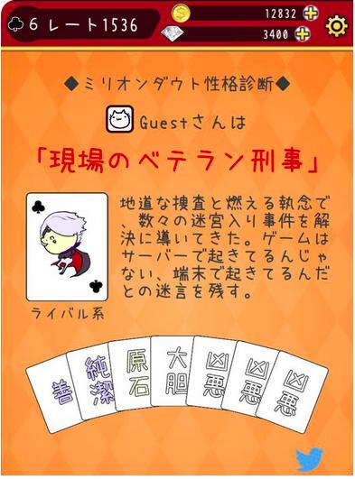 f:id:masahiroK27:20210717011120p:plain