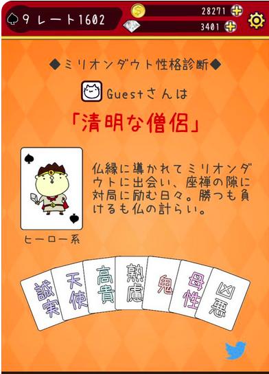 f:id:masahiroK27:20210717011151p:plain