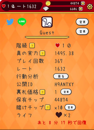 f:id:masahiroK27:20210724193219p:plain