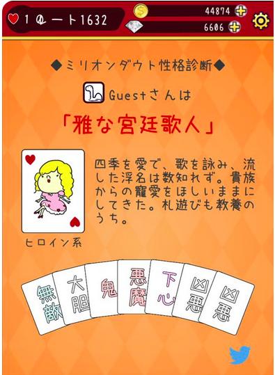 f:id:masahiroK27:20210724193401p:plain