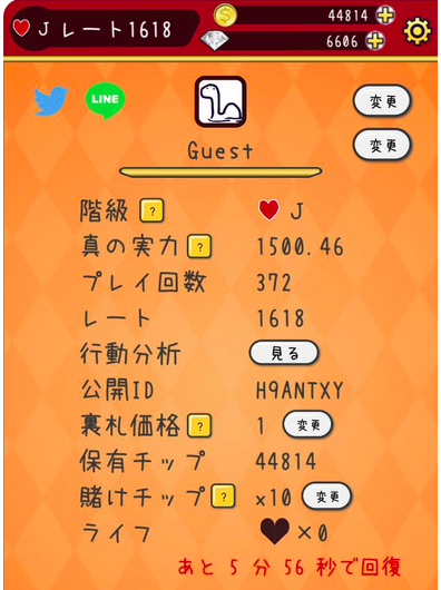 f:id:masahiroK27:20210724193511p:plain