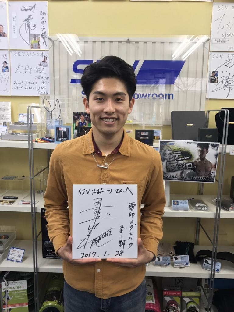 f:id:masahiro_5959:20170131183531j:plain