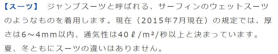f:id:masahiro_5959:20170131184802p:plain