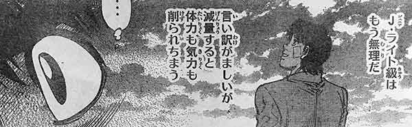 f:id:masahiro_5959:20170328103553p:plain