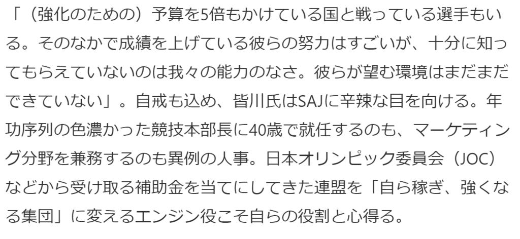 f:id:masahiro_5959:20171226122344p:plain