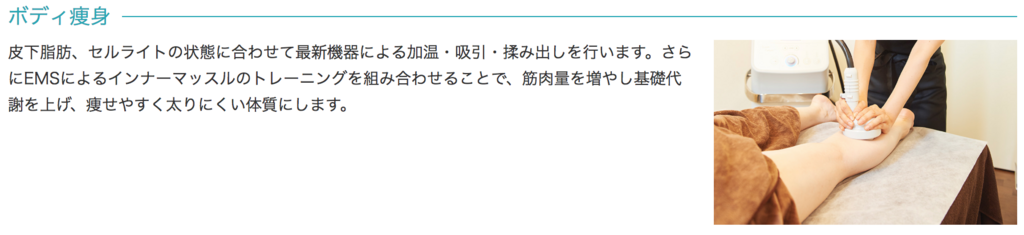 f:id:masahiro_5959:20180806165509p:plain