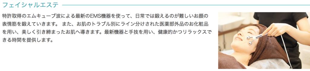f:id:masahiro_5959:20180806165552p:plain