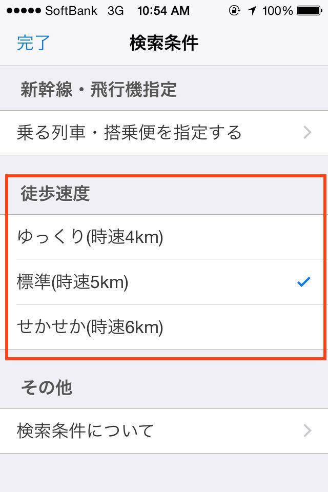 f:id:masahiro_5959:20180828140936j:plain