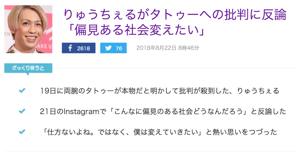 f:id:masahiro_5959:20180829163815p:plain