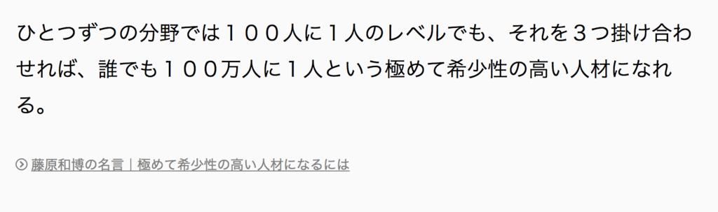 f:id:masahiro_5959:20181030172004p:plain