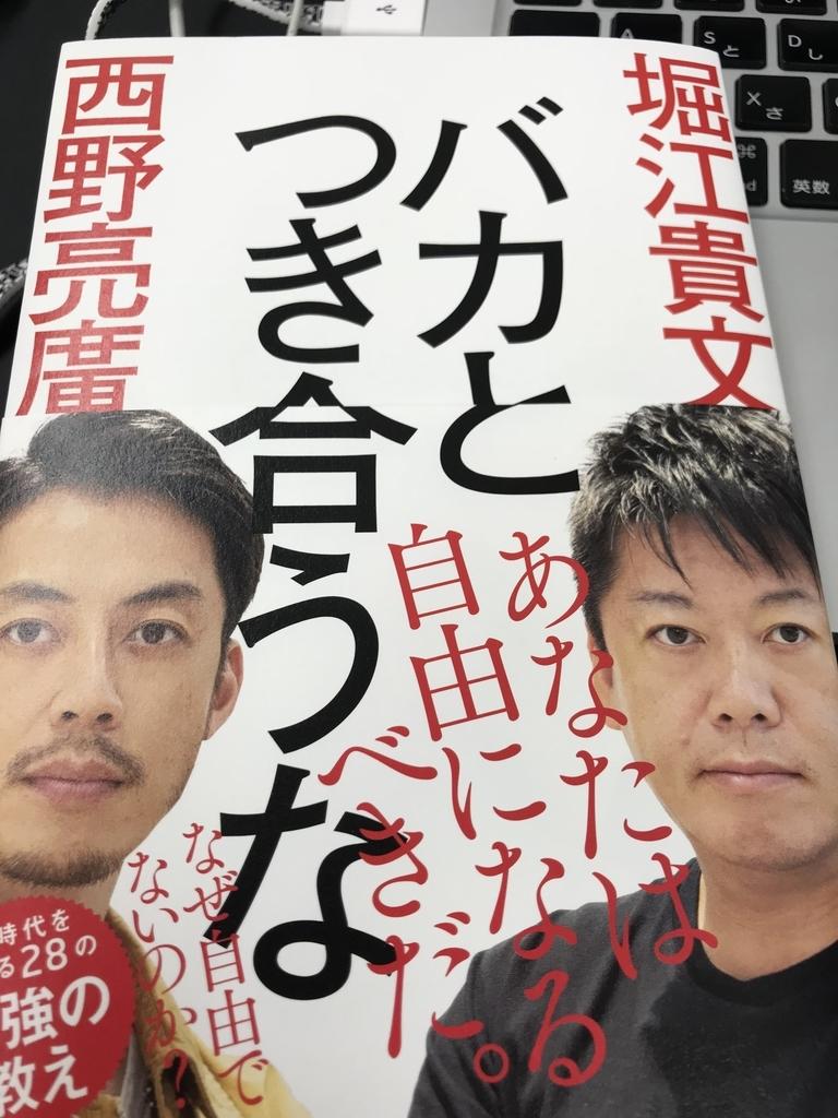 f:id:masahiro_5959:20181030173754j:plain