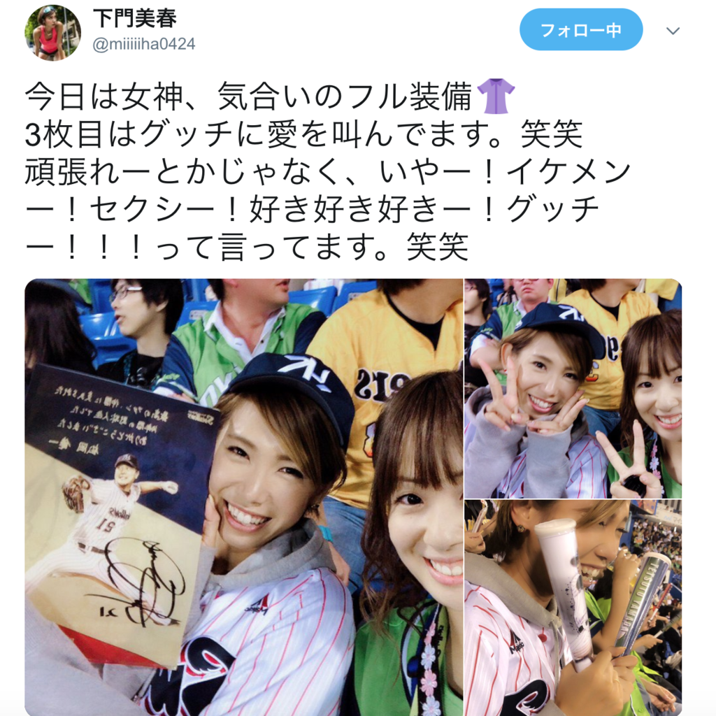 f:id:masahiro_5959:20181101142717p:plain