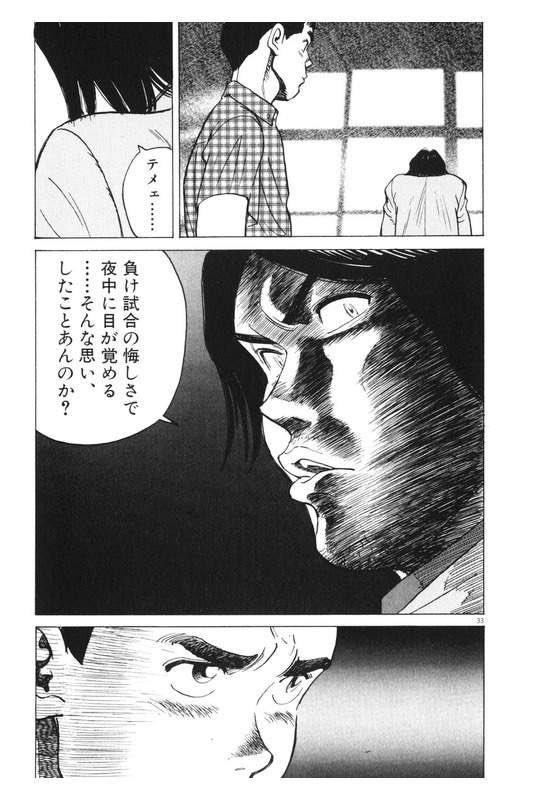 f:id:masahiro_5959:20190212170243j:plain