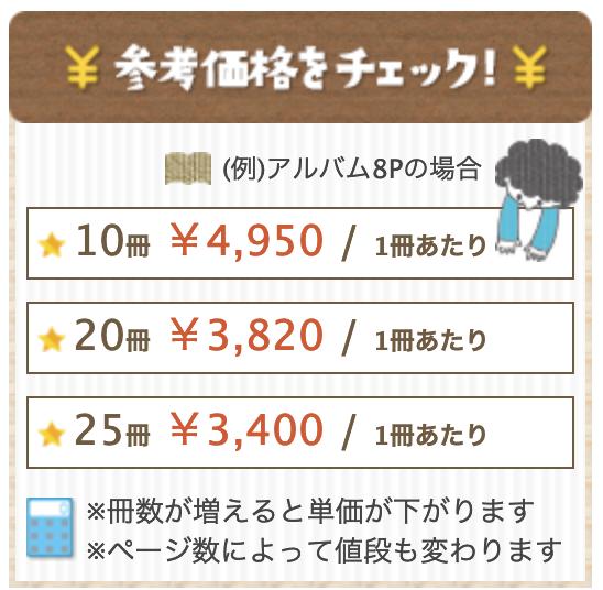 f:id:masahiro_5959:20190215165600p:plain