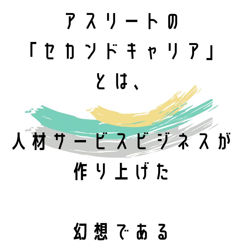 f:id:masahiro_5959:20190527154550p:plain