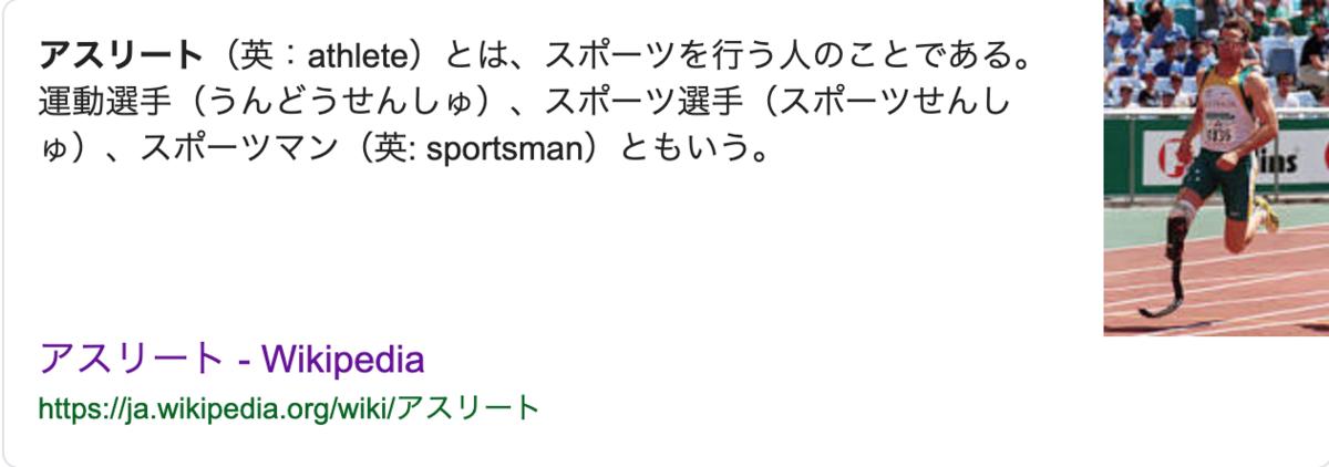 f:id:masahiro_5959:20190529110556p:plain