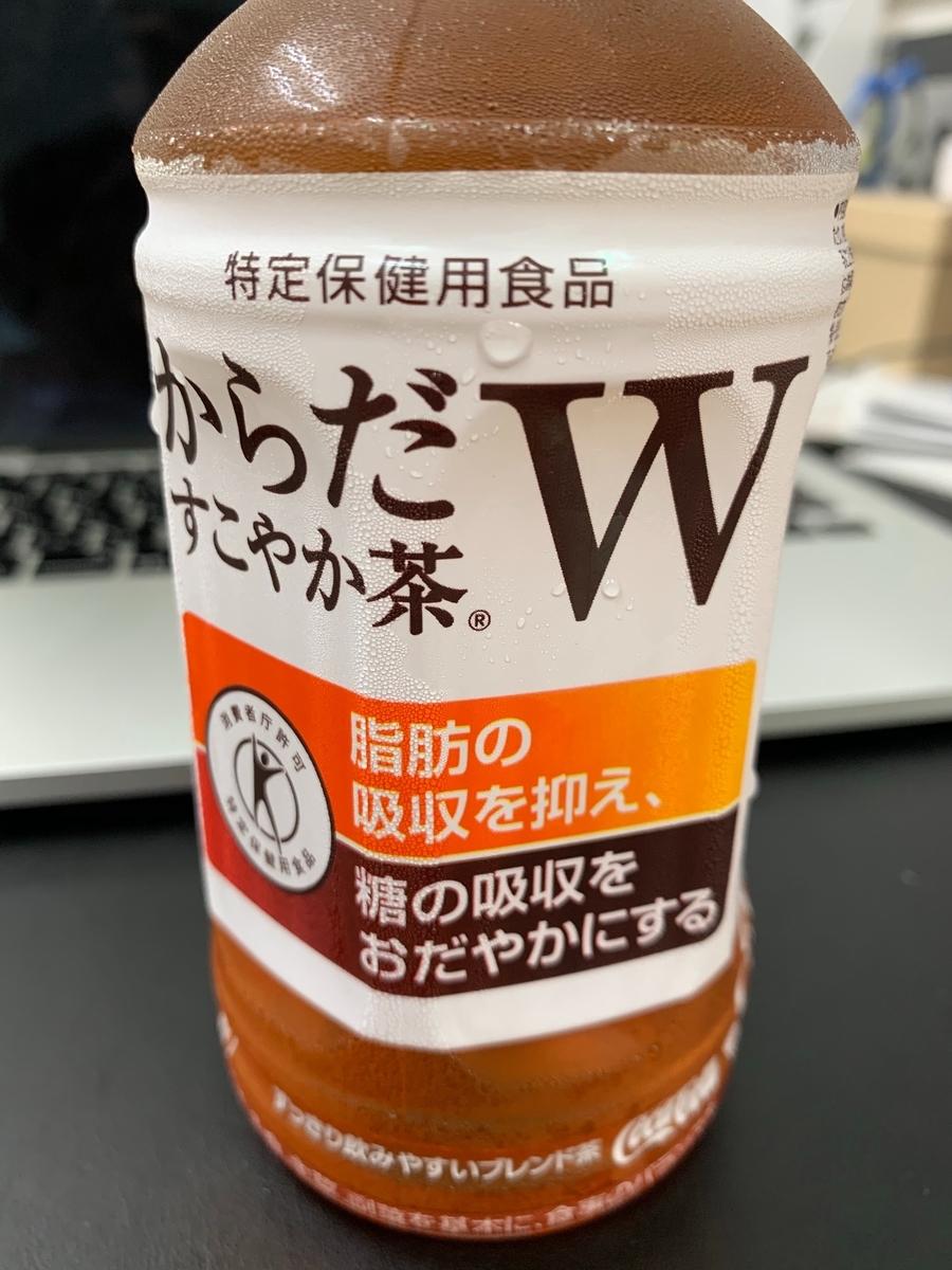f:id:masahiro_5959:20190607152324j:plain